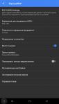 Screenshot_20190218-124837.png