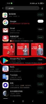 Screenshot_2021-04-21-17-27-30-091_com.xiaomi.market.jpg