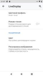 Screenshot_20210607-210808993.jpg
