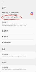 Screenshot_20210926-183855_Samsung Health Monitor.jpg