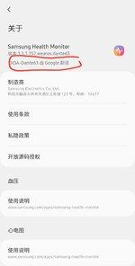 Screenshot_20210926-185025_Samsung Health Monitor.jpg