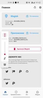 Screenshot_20211024-210438.jpg